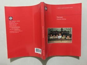 Vietnam Education Financing