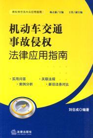 正版送书签hi~电路电子技术实验教程 9787811399653 张吉春