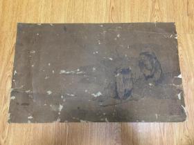日本画坛巨匠【曾我萧白】手绘真迹《人物画》一幅,怪诞表情的老者
