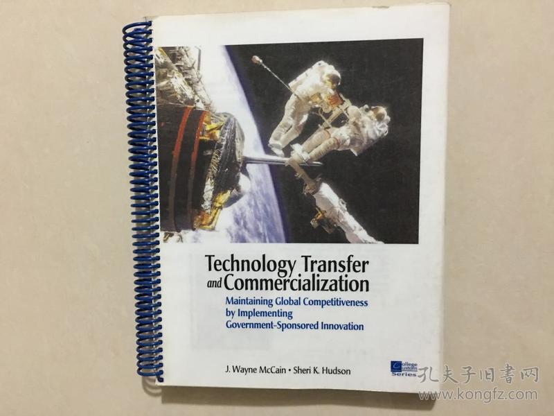 Technology Transfer and Commercialization 技术转让和商业化
