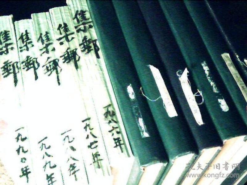 集邮(1980年-2007全 合订本见描述   整体品相九品       厨房台