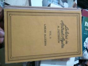 抽象代数 第二卷(英文版)