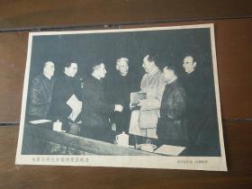 毛主席和他的亲密战友 16开宣传画 杜修贤 摄 (7个伟人)(保真)