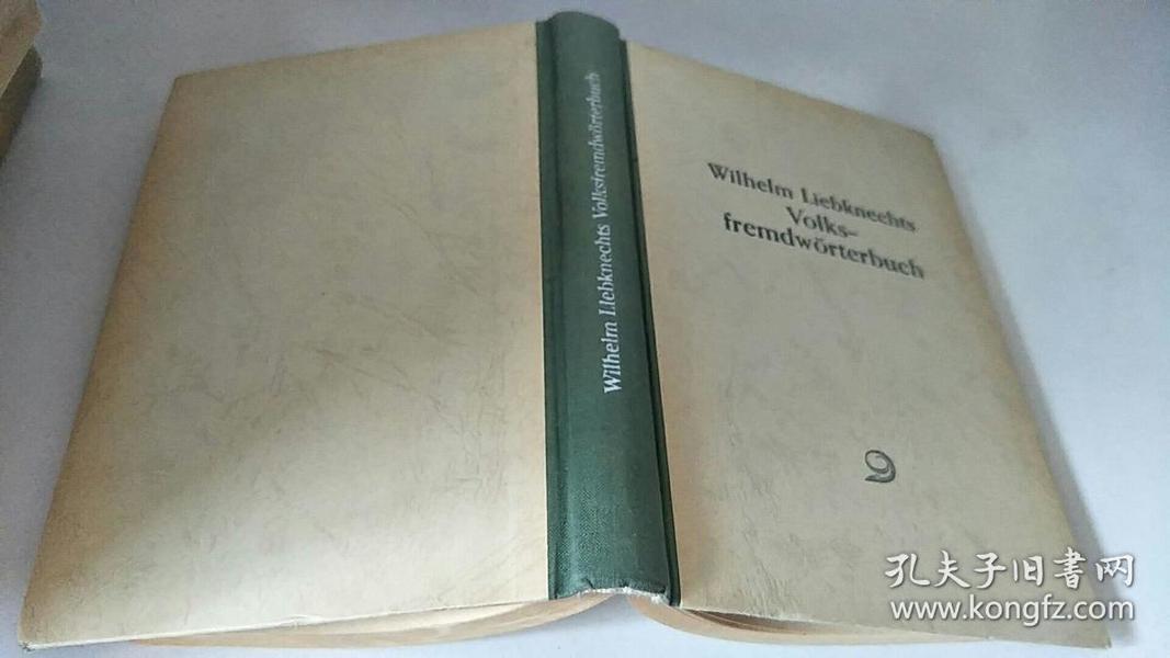 WILHELM LIEBKNECHTS VOLKS-FREMDWÖRTERBUCH 德国外来语辞典