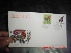 首日封:T.159《辛未年》特种邮票(贴庚午年,辛未年邮票)