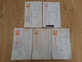 【佐藤6】1942年侵华日军-南支派遣军2804部队《佐藤光义》写给国内兄长《佐藤一》的军事邮便五枚合售