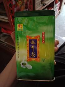 请勿直接下单《龙井茶.云雾绿茶.狗脑贡茶.90年代北港毛尖.普洱茶.黑茶》----多种老茶叶.可以收藏可以品尝.喜欢的议价销售