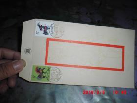 纪念封:1991迎春纪念封  加情人节号封(2月14)