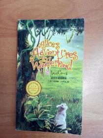 Alices Adventures Wonderland 爱丽丝漫游奇境(英文版)品相见描述