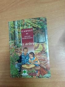 法国原版书:Les arbres 树木