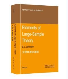 大样本理论基础-英文