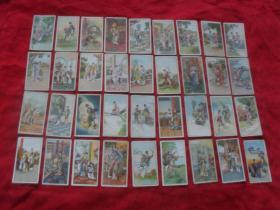 民国烟卡---《古典美女套卡》48张合售补图存1-7,9-40,41-45,49,65,83,91,95