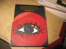 厄瓜多尔电影之12观  有12盘CD
