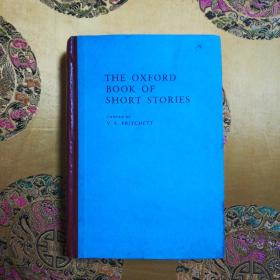 THE OXFORD BOOK OF SHORT STORIES(牛津短篇小说选)