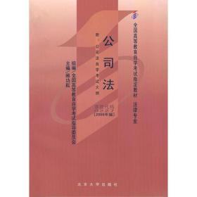 �������� ���告�锛�2008��锛���瀛���璇�����