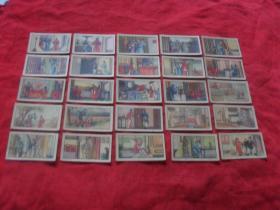 民国烟卡---《玉堂春套卡》44张合售存1-10,12-27,29-46(中间断2张,分别是11.28)不知道46张是不是全套!