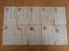 【佐藤7】1942年亲朋写给高崎市东部第38部队《佐藤光义》的明信片10枚合售