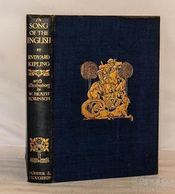Rudyard Kipling - A SONG OF THE ENGLISH《吉卜林诗画集》著名画家希思•罗宾逊插图