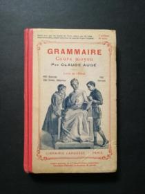 grammaire cours moyen