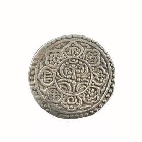 包老保真古币铜钱西藏银币章嘎嘎布美品银元古币