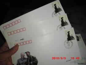 纪念封:GD-F.D.C 1998-25刘少奇同志诞辰一百周年(贴刘少奇在中共七大会议上邮票 4枚合售)
