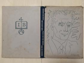 五十年代(德版)《WORLD PAIX DU MONDE》世界和平活页画作
