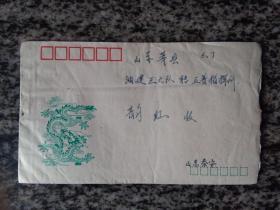 实寄封 背贴J154(2-1)