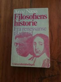 FILOSOFIENS HISTORIE:  FRA RENESSANSE TIL VAR TID 哲学史  (挪威语)