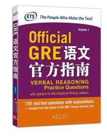 GRE language Official Guide