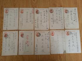 【佐藤8】1942年亲朋写给高崎市东部第38部队《佐藤光义》的明信片10枚合售