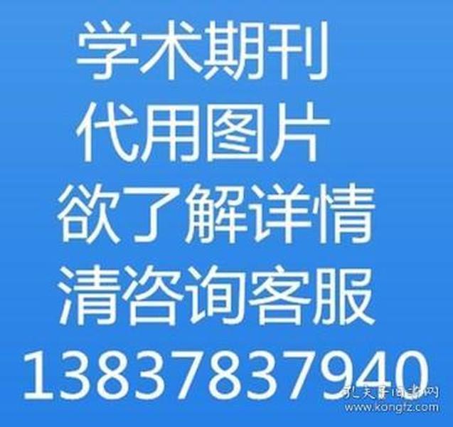 中国社会科学文摘2013年第3期