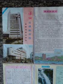 温州交通旅游图(1991年)