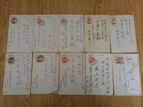 【佐藤9】1942年亲朋写给高崎市东部第38部队《佐藤光义》的明信片10枚合售