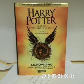 德文原版 Harry Potter: Harry Potter und das verwunschene Kind Teil eins und zwei J K Rowling