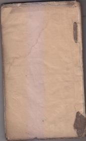 广东科举考试生员习作一本 整本书法杰作 完全脱离了馆阁体束缚  93页186面