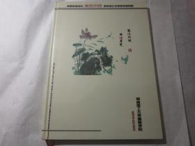 《黄阁镇莲溪村麦氏宗祠复原设计及环境保护规划》