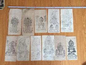 【木版佛画5】清后期到民国日本木版印刷佛像画11张合售