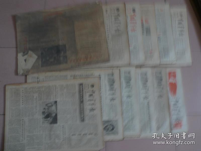 1985年 中国青年报 全年[1-12月]合订