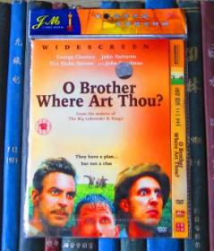 DVD-逃狱三王 / 兄弟,你去哪? / 兄弟,你在哪? / 霹雳高手 O Brother, Where Art Thou? / O Brother(D5)