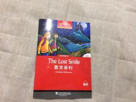 黑布林英语阅读  初三年级 6 微笑重归