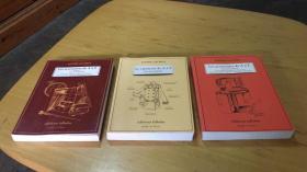 Les accessoires de A à Z (服装设计类图书,全3卷,其中包含饰品,钟表,鞋子,等一些。)