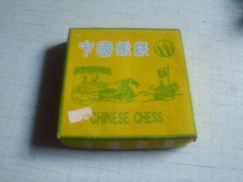 中国象棋1副---------2.9*2.9*0.9cm