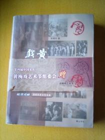 皖省首府:老安庆