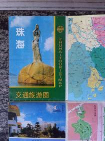 珠海交通旅游图(1990年)