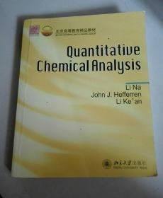 Quantitative Chemical Analysis(定量化学分析)