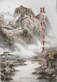 瑞安旅游手绘导览图