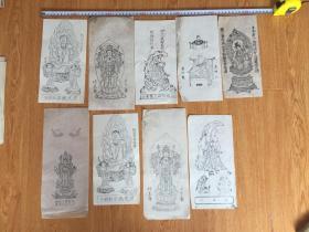 【木版佛画6】清后期到民国日本木版印刷佛像画9张合售