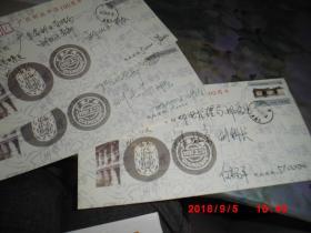 实寄封:广州邮政开办100周年纪念封(贴中华苏维埃共和国邮政总局旧址邮票) 3枚合售