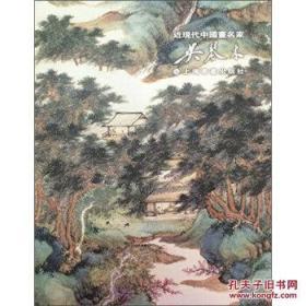近现代中国画名家 吴琴木,