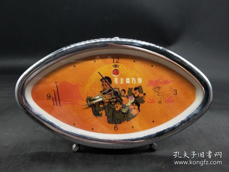 铁壳文革表(长期有货),重量410g代理转图可以加价,运费自理。